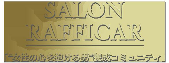 SALON RAFFICAR